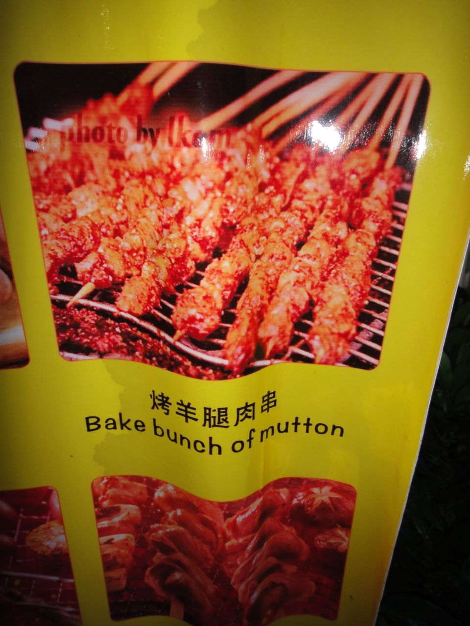 Beijing menu sign mutton