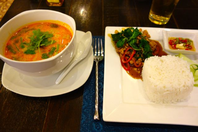 Tom Yum Red Curry Duck Bangkok