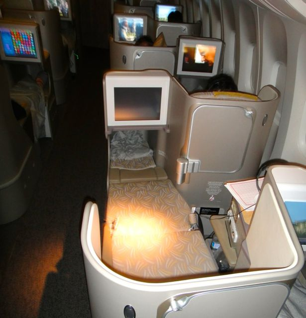 Asiana business bed