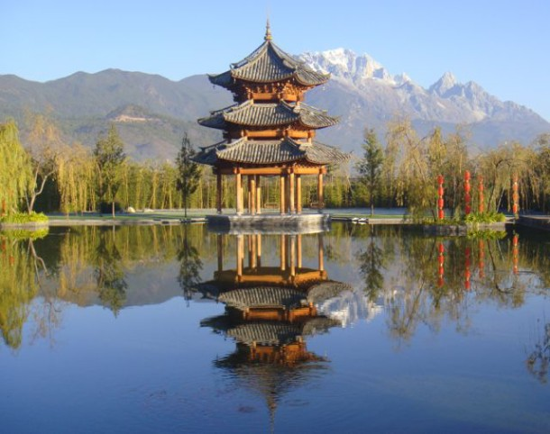 Lijiang Yunnan China mountain reflection