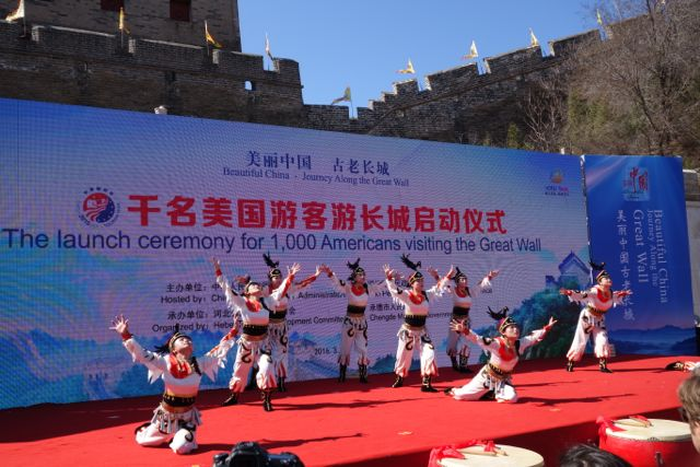 Jinshanling tourism launch ceremony