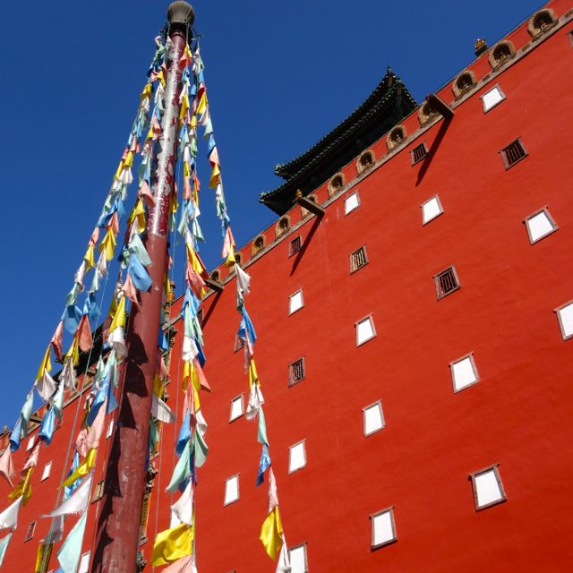 Putuo Zongcheng temple prayer flags Chengde China