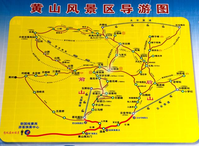 Huangshan Mountain China map